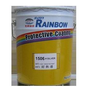 son-chiu-nhiet-rainbow-200oc-1506
