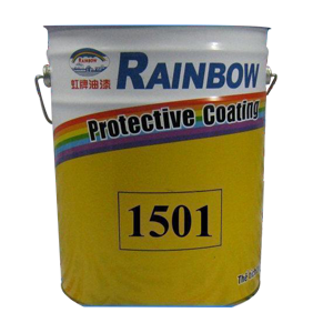 son-lot-chong-ri-chiu-nhiet-rainbow-500oc-1501
