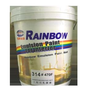 son-nuoc-noi-that-rainbow-emulsion-paint-314